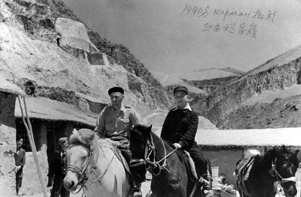 Кинодокументалист Р.Кармен в гостях у Ван Мина, 1941 г.