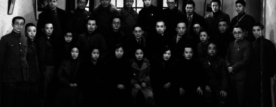 Ван Мин среди членов Чанцзянского бюро ЦК КПК …