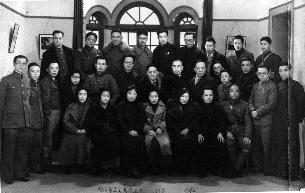 Ван Мин и группа товарищей
