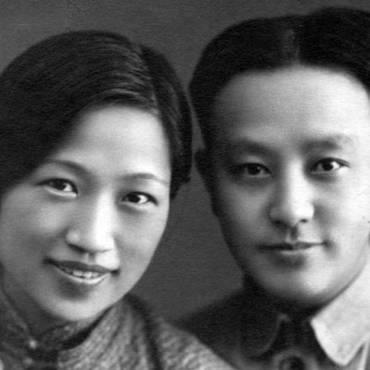 Мэн Циншу, автор книги о Ван Мине. Автобиография